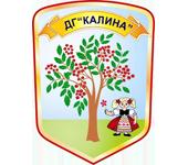 ДГ Калина - ДГ Калина - Сливен